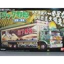 スカイネット 1/32 RC トラック野郎 No.08 度胸一番星 青島文化教材社 未使用