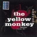 メカラウロコ7 [DVD] THE YELLOW MONKEY 新品