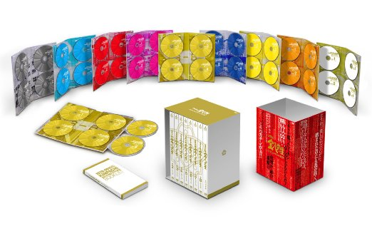 3年B組金八先生 DVDコンプリートBOX(全85枚組) <完全予約限定生産> 新品