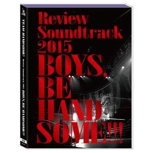 復習DVD「BOYS, BE HANDSOME!!!」 チームハンサム 新品...:clothoid:10012966