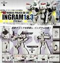 Brave Gokin - Mobile Police AV-98 Ingram-1&3 : TV Ver. シーエムズコーポレーション 新品