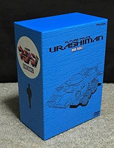 未来警察ウラシマン DVD-BOX2 新品
