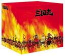 横山光輝 三国志 DVD-BOX 12枚組 (第1話~第47話) 中村大樹 新品