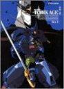 忍者戦士飛影 DVD-BOX 2 井上和彦 新品
