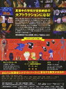 『放課後ミッドナイターズ』Blu-rayスペシャルエディション【初回限定版】 (中古)マルチレンズクリーナー付き