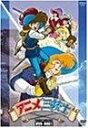 アニメ三銃士 パーフェクトコレクション DVD-BOX 1 新品