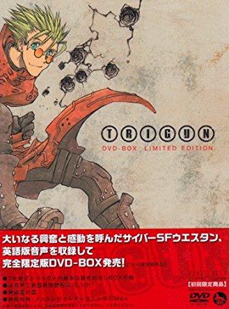 TRIGUN DVD-BOX LIMITED EDITION 小野坂昌也 新品