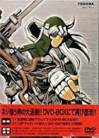 EAT-MAN'98 DVD collection BOX 新品