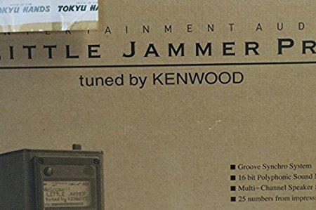 LITTLE JAMMER PRO. tune...の紹介画像2