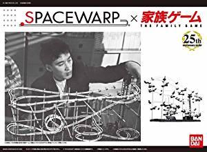 SPACEWARP×家族ゲームバンダイ新品