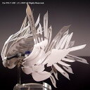 MG ウイングガンダムゼロEW用 天使の羽改造パーツ 新機動戦記ガンダムW 【AINA】 グライクス