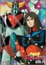 UFOロボ グレンダイザー BOX 2 [DVD] 永井豪 新品