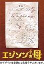 エジソンの母 DVD-BOX 伊東美咲 新品