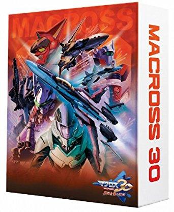 マクロス30~銀河を繋ぐ歌声~ 30周年記念 超銀河箱 バンダイナムコエンターテインメント PlayStation 3 新品