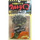 大怪獣シリーズ ウルトラQ 風船怪獣バルンガ STカラー 新品