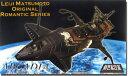 ミラクルハウス 新世紀合金 松本零士オリジナルロマンティック TV版アルカディア号 ブラックVer. 青島文化教材社 新品