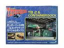 アオシマ 350/1 サンダーバード2号 コンテナドック スペシャルボックス(プラモデル) 青島文化教材社 (新古品)
