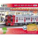 Nゲージ10-014スターターセット九州の快速電車813系
