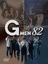 Gメン82 DVD-BOX 丹波哲郎 (中古)マルチレンズクリーナー付き