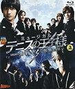 【Blu-ray】ミュージカル テニスの王子様 3rdシーズン 青学vs氷帝 新品 マルチレンズクリーナー付き