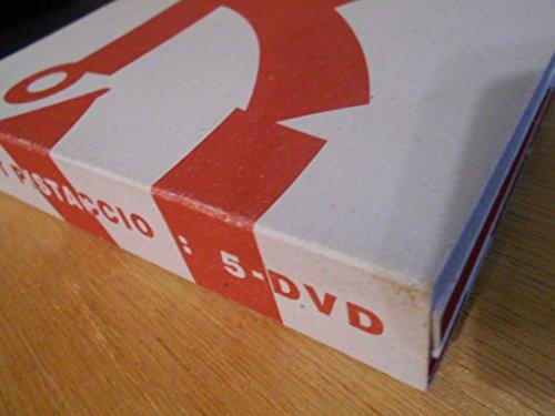 劇団 惑星ピスタチオ 5枚組 DVD BOX(中古)マルチレンズクリーナー付き