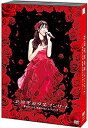 【DVD】 北原里英卒業コンサート〜夢の1115日新潟の女になりました!〜新品 マルチレンズクリーナー付き