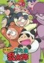 忍たま乱太郎 第2期 DVD-BOX 3 高山みなみ 新品