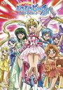 マーメイド メロディー ぴちぴちピッチピュア DVD-BOX...