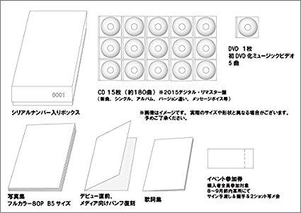 浅香唯 30周年記念コンプリートBOX(完全生...の紹介画像2