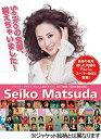 Seiko Matsuda (完全生産限定盤) Limited Edition CD 新品 マルチレンズクリーナー付き