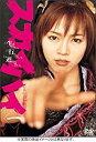 スカイハイ プレミアムDVD-BOX 初回限定版 釈由美子 新品