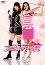 プロゴルファー花 DVD-BOX 加藤ローサ 新品 マルチレ...