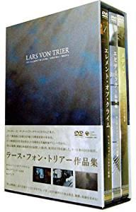 ラース・フォン・トリアー初期監督 DVD-BOX マイケル・エルフィック 新品 マルチレンズクリーナー付き