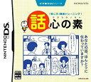 ビズ能力DSシリーズ 話心の素 Nintendo DS 新品