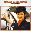 偶像名: Ya行 - 山口百恵ヒット全曲集 1974年版 4.1ch CD 新品 マルチレンズクリーナー付き