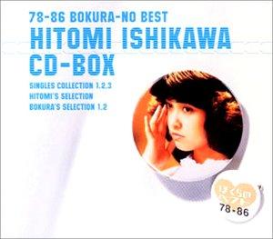 石川ひとみBOX~78-86ぼくらのベスト~ C...の商品画像