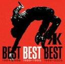 BEST BEST BEST 1989-1995 吉川晃司  CD 新品