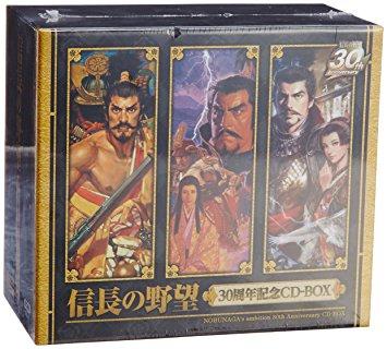 信長の野望 30周年記念CD-BOX 菅野よう子...の商品画像