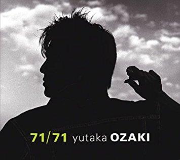 71/71 (完全生産限定盤) 尾崎豊 CD 新品 マルチレンズクリーナー付き