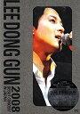 イ・ドンゴン 2008 デビュー・コンサート・イン・ジャパン(初回生産限定盤) [DVD] 新品 マルチレンズクリーナー付き
