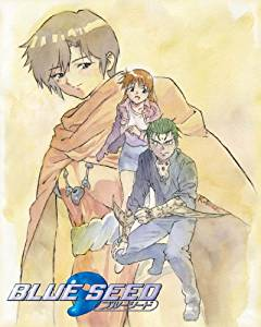 BLUE SEED Blu-ray BOX【期間限定版】 林原めぐみ 新品 マルチレンズクリーナー付き