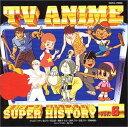 テレビアニメ スーパーヒストリー 6「さるとびエッちゃん」〜「魔法使いチャッピー」 CD 新品 マルチレンズクリーナー付き