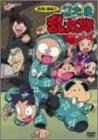 忍たま乱太郎 DVD-BOX1 高山みなみ 新品 マルチレンズクリーナー付き