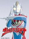ウルトラマンダイナ メモリアルボックス [DVD] 新品