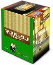 マンハッタン・ラブストーリー DVD-BOX 松岡昌宏  マルチレンズクリーナー付き 新品