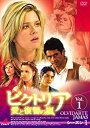 ビクトリア 愛と復讐の嵐 DVD-BOX シーズン1 復讐のプロローグ マルチレンズクリーナー付き 新品