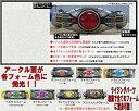 コンプリートセレクション 仮面ライダークウガ 変身ベルト アークル バンダイ 新品