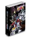 超生命体トランスフォーマー ビーストウォーズネオ DVD-BOX 井上純一 (中古)マルチレンズクリーナー付き