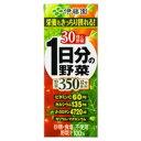 1日分の野菜 200ml 紙パック 1ケース(24本)