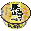 サンヨー食品 サッポロ一番 旅麺 長崎中華街 ちゃんぽん 1ケース(12食)